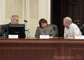 заседание Совета по вопросам коренных малочисленных народов Севера и Сибири, КМНС|Фото: Накануне.RU