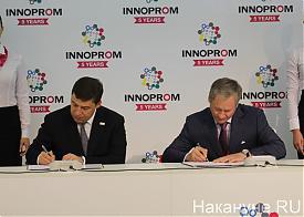 Иннопром, Куйвашев, Кокорин|Фото: Накануне.RU