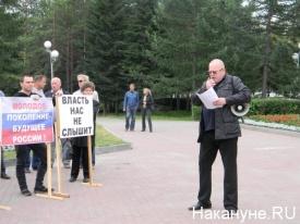 Колесников, митинг, Челябинск|Фото: Накануне.RU