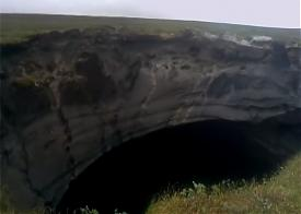 дыра в земле, пробоина, Ямал, яма, воронка|Фото: youtube.com