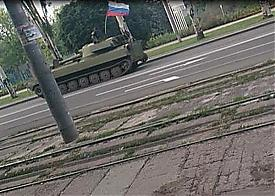 Донецк, бронетехника, САУ Гвоздика|Фото: colonelcassad.livejournal.com