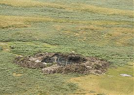 воронка, провал, дыра, Бованенково|Фото: правительство ЯНАО