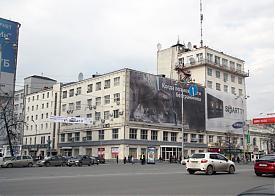 гастроном, Ленина,41, ремонт|Фото: nikitademidov.livejournal.com