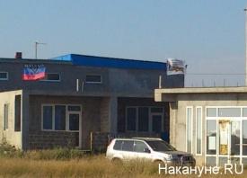 Крым, пляж, отдых, флаг ДНР, Донецкая республика|Фото: Накануне.RU