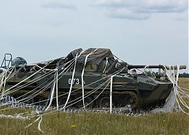 БМД-4М, десантирование, парашют|Фото: stat.mil.ru