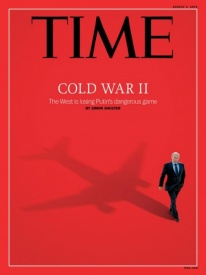Владимир Путин, обложка Time|Фото:gazeta.ru