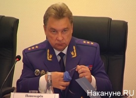 Юрий Пономарев|Фото: Накануне.RU