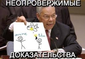 неопровержимые доказательства, путин, боинг|Фото:
