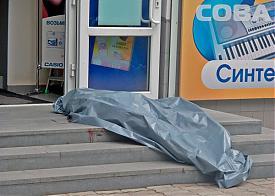 пенсионерка, суицид, Луначарского|Фото: Служба спасения СОВА
