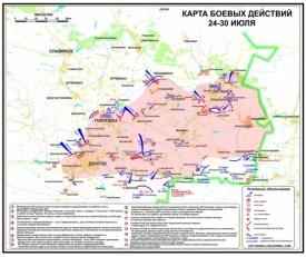 Донбасс, карта боевых действий|Фото:colonelcassad.livejournal.com