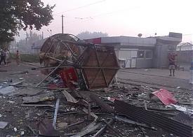 Донецк, обстрел, 5 августа Фото: news.bigmir.net