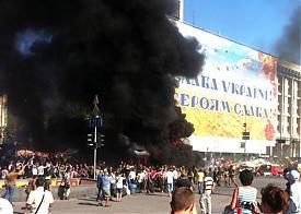 Майдан, Киев, столкновения|Фото: kp.ua