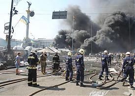 Майдан, Киев, столкновения|Фото: kp.ru