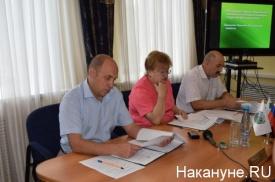 избирательная комиссия Курганской области избирком Светлана Гулькевич Валерий Самокрутов|Фото: Накануне.RU