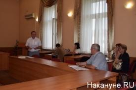 Курган публичные слушания администрация|Фото: Накануне.RU