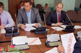 избирком Челябинской области заседание|Фото: избирком Челябинской области