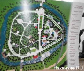 Курган Центральный парк культуры и отдыха схема Фото: Накануне.RU