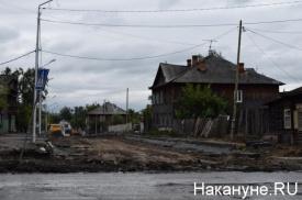 Курган улица Кирова ремонт дороги|Фото: Накануне.RU
