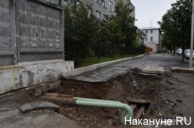 Курган улица Томина ремонт трубы|Фото: Накануне.RU