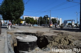 Курган улица Куйбышева ремонт дороги Фото: Накануне.RU