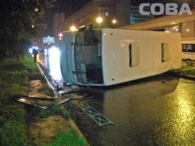 автобус ДТП Екатеринбург|Фото: Служба спасения СОВА