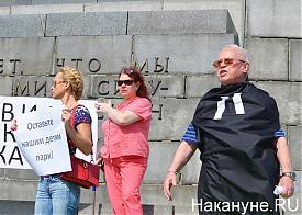 митинг, парк им.Блюхера, лютеранский храм|Фото: Накануне.RU