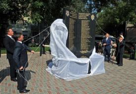 Якушев открыл памятник чекистам в Тюмени|Фото: phototyumen.ru