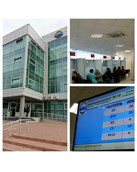 МФЦ, Нижневартовск|Фото: twimg.com