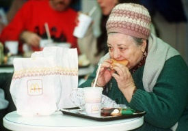 макдональдс, 1990, Москва|Фото: