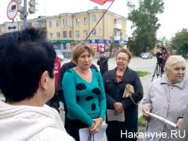 Верхняя Пышма пикет против переименования улиц|Фото: Накануне.RU