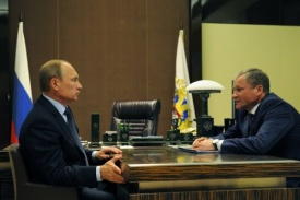 Владимир Путин Алексей Кокорин|Фото: пресс-служба президента РФ