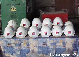 БЗСК, каски|Фото: Накануне.RU