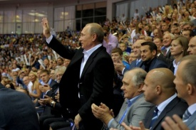 Владимир Путин, чемпионат мира по дзюдо|Фото:kremlin.ru