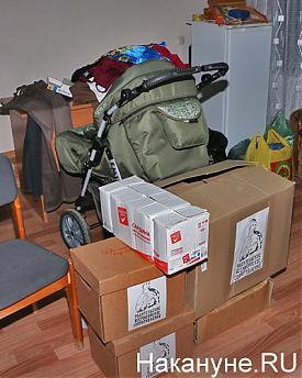Гуманитарная помощь, пункт временного разменения, Коптяки|Фото: Накануне.RU