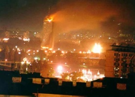 бомбежка, югославия, нато, белград, военное вторжение, агрессия|Фото: