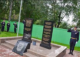 ППС, МЕМОРИАЛ, ПАМЯТЬ|Фото: ekburg.ru