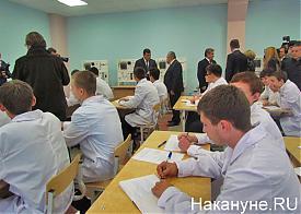 Механико-технологический техникум «Юность», студенты|Фото: Накануне.RU
