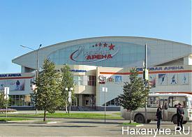 Ледовая арена, Верхняя Пышма|Фото: Накануне.RU