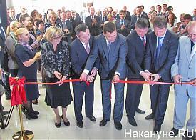 Бабушкина, Козицын, Куйвашев, Набойченко, Кокшаров|Фото: Накануне.RU