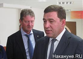 Куйвашев, Козицын|Фото: Накануне.RU