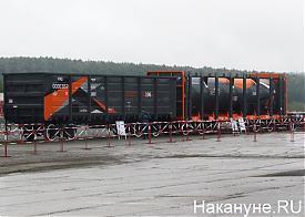 "Выставка ""Магистраль"", Нижний Тагил|Фото: Накануне.RU"