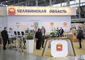 Агропромышленный форум, выставка, Челябинская область|Фото: Накануне.RU