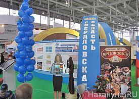 Агропромышленный форум, выставка, Свердловская область|Фото: Накануне.RU