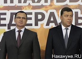 Агропромышленный форум, Федоров, Куйвашев|Фото: Накануне.RU