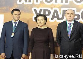 Агропромышленный форум, Кобылкин, Комарова, Дубровский|Фото: Накануне.RU