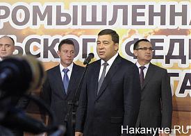 Агропромышленный форум, Дубровский, Холманских, Федоров, Куйвашев |Фото: Накануне.RU