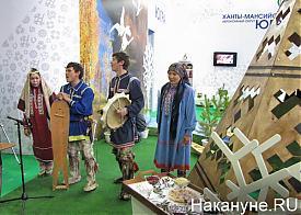 Агропромышленный форум, выставка, ХМАО, ЮГРА|Фото: Накануне.RU