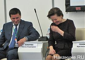 Агропромышленный форум, Кобылкин, Комарова|Фото: Накануне.RU