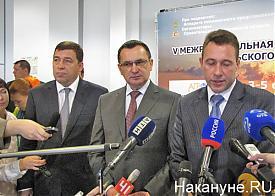 Агропромышленный форум, Куйвашев, Федоров, Холманских|Фото: Накануне.RU