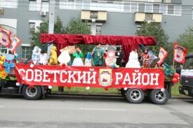 Челябинск день города кавалькада|Фото: администрация челябинска